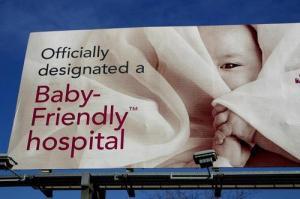 Η φιλική προς τα βρέφη παιδιατρική κλινική