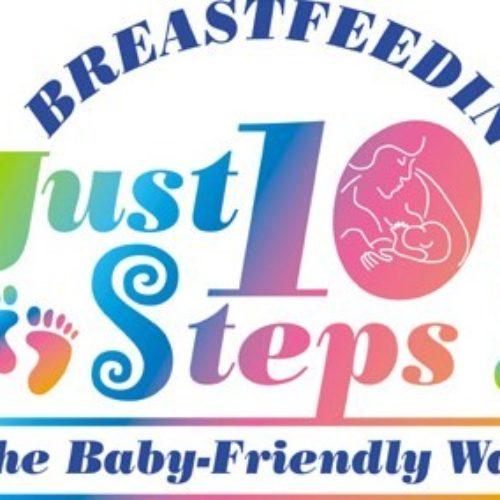 Δέκα βήματα για την επιτυχία του θηλασμού