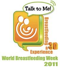 1-7 Αυγούστου 2011- Παγκόσμια Εβδομάδα Μητρικού Θηλασμού.