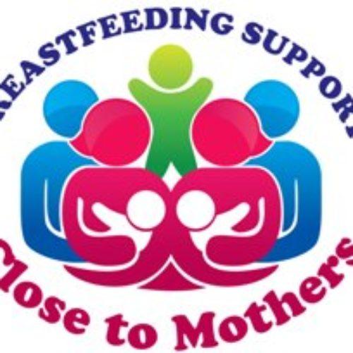 Παγκόσμια Εβδομάδα Μητρικού Θηλασμού 2013