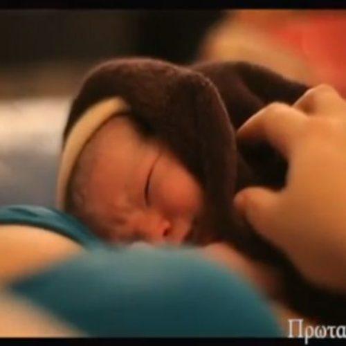 Γιατί οι Ελληνίδες δεν γεννούν φυσιολογικά τα παιδιά τους;