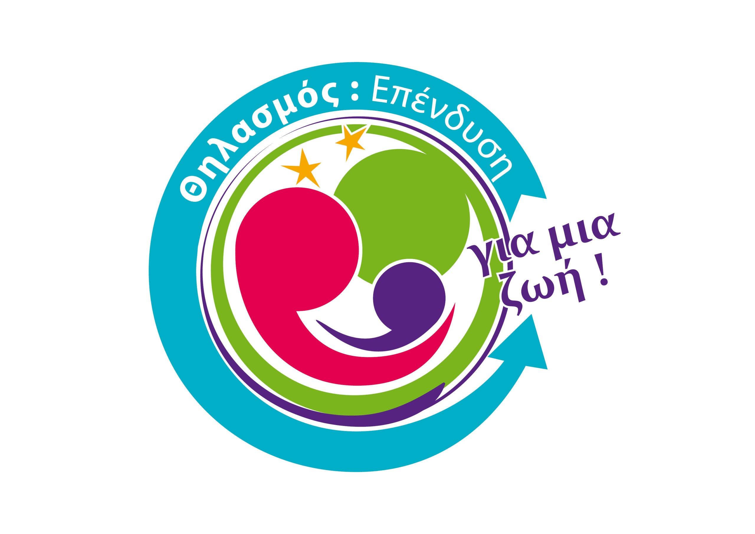Δήλωση του διευθυντή της UNICEF Anthony Lake για την Παγκόσμια Εβδομάδα Μητρικού Θηλασμού 2014