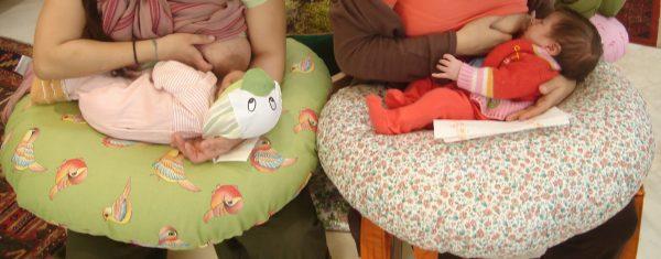 Μαξιλάρι θηλασμού - Thilasmos