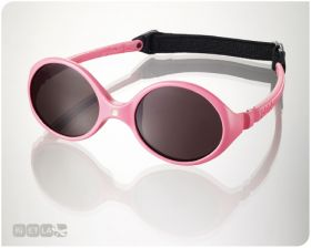 Γυαλιά ηλίου 0 - 18 μηνών - KiETLA - Ροζ