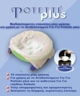 Ανταλλακτικές βιοδιασπώμενες σακούλες (10) για το γιογιο Potette plus