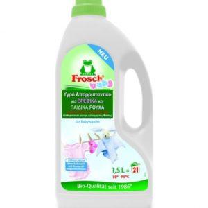 Οικολογικό υγρό απορρυπαντικό ρούχων για βρεφικά και παιδικά ρούχα – 1,5lt – Frosch