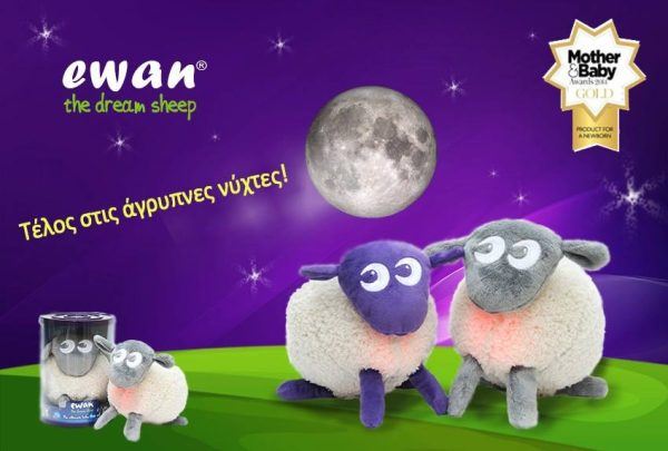 Ewan το προβατάκι