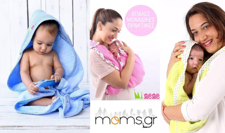 Πετσέτα αγκαλιάς για νεογέννητο - Minene