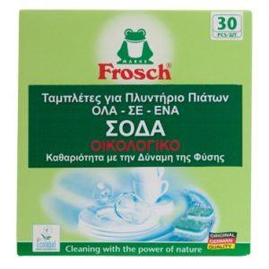 Οικολογικές ταμπλέτες πλυντηρίου πιάτων ΟΛΑ-ΣΕ-ΕΝΑ με μαγειρική σόδα – Frosch