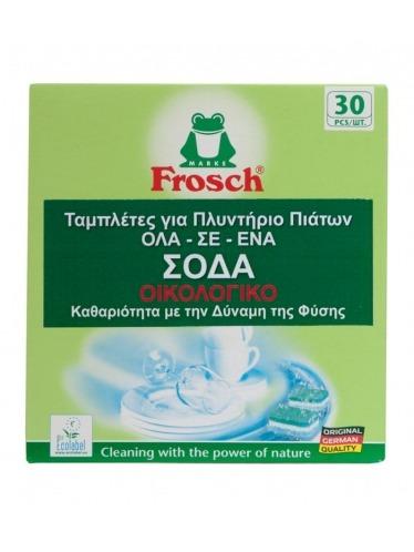 Οικολογικές ταμπλέτες πλυντηρίου πιάτων ΟΛΑ-ΣΕ-ΕΝΑ με μαγειρική σόδα - Frosch