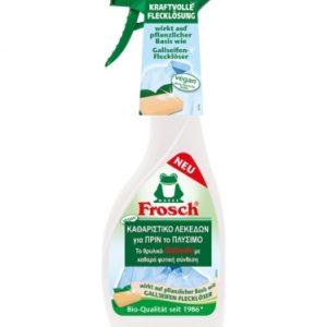 Καθαριστικό λεκέδων πριν το πλύσιμο, 500ml – Frosch