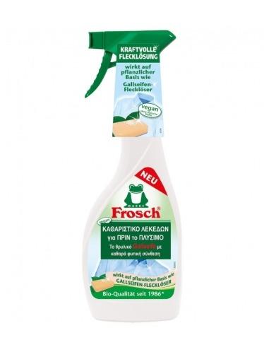 Καθαριστικό λεκέδων πριν το πλύσιμο, 500ml - Frosch