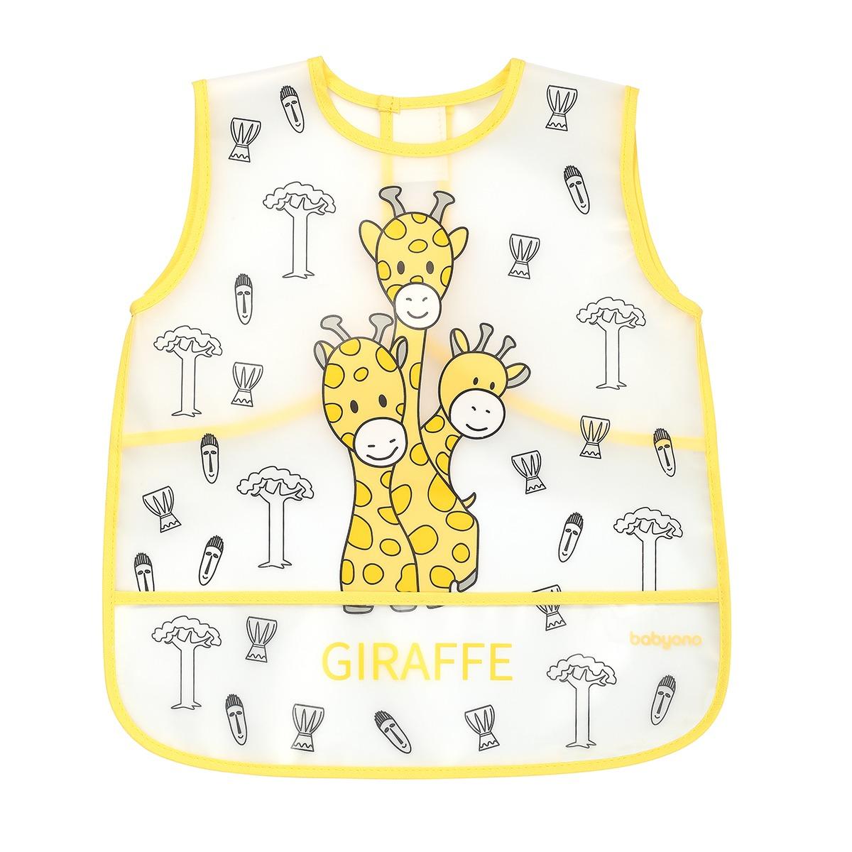 Σαλιάρα 12m+ - BabyOno - Giraffe