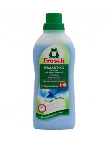 Μαλακτικό ρούχων - Frosch