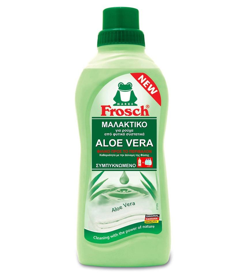 FROSCH μαλακτικό aloe vera