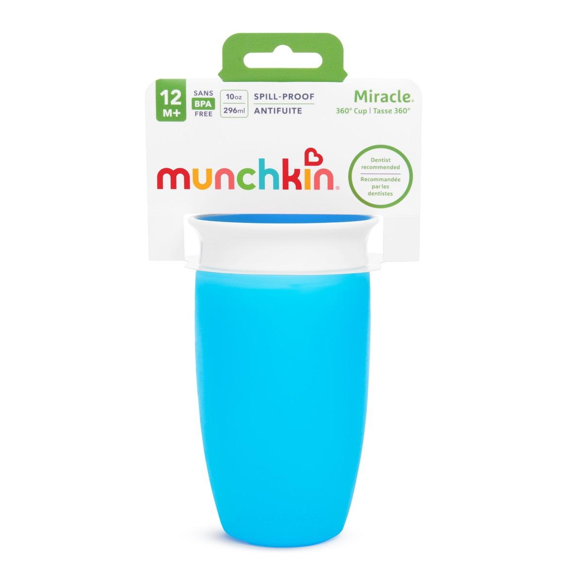 Ποτήρι 360o miracle sippy cup - munchkin μπλε