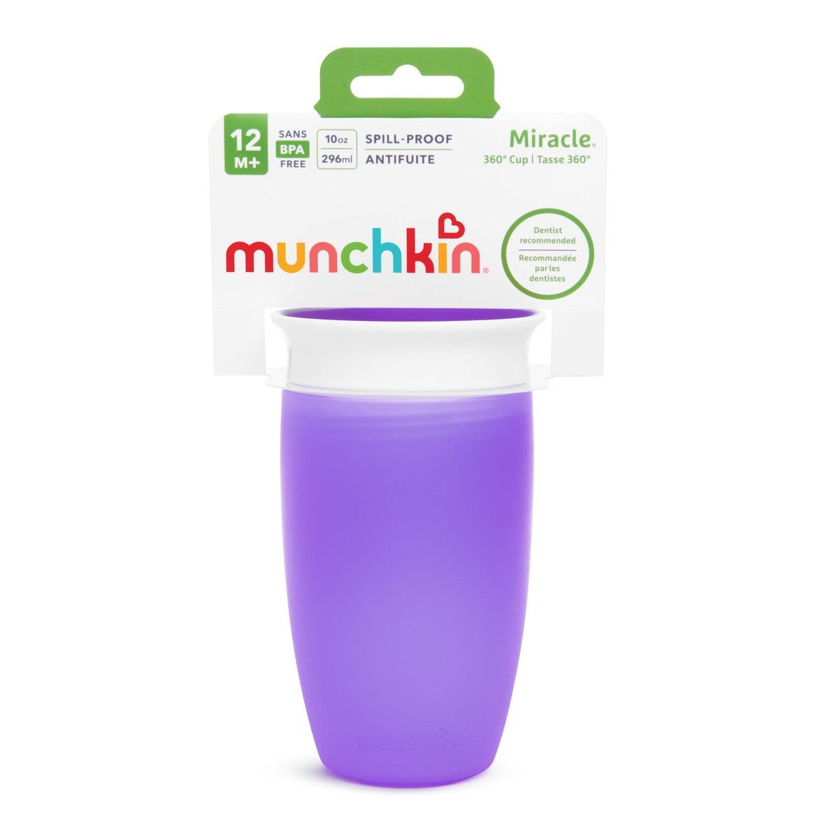 Ποτήρι 360o miracle sippy cup - munchkin μωβ